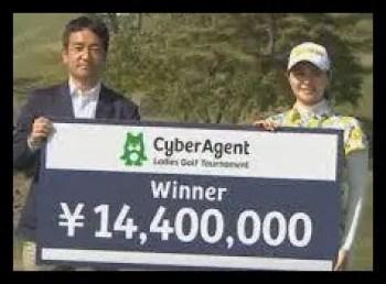 新垣比菜,女子プロ,ゴルフ,優勝