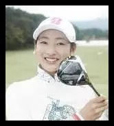 松田鈴英の出身高校と経歴!姉の唯里はキャディーで元ゴルファー?