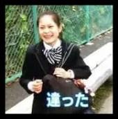 宮原知子,女子フィギュア,スケート,高校時代