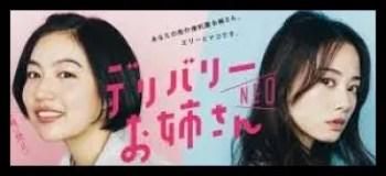 木竜麻生,女優,ドラマ