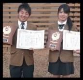 三ヶ島かな,女子プロ,ゴルフ,高校時代