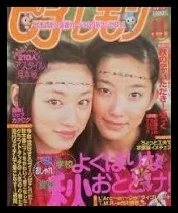 松本まりか,女優,モデル時代,ピチレモン