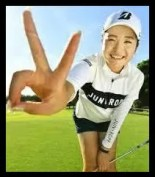 三ヶ島かな,女子プロ,ゴルフ