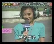 平子理沙,モデル,若い頃
