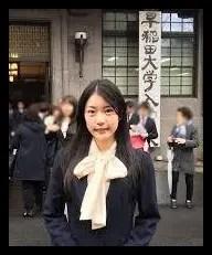 竹俣紅,女流棋士,タレント,大学時代