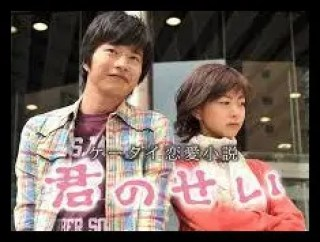 石橋菜津美,女優,かわいい,出演作品
