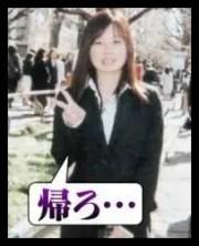 水ト麻美,女子アナ,大学時代