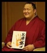北勝富士,相撲,力士