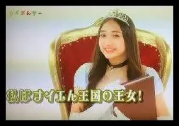 白本彩奈,元子役,女優,モデル