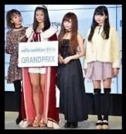 岡本莉音,モデル,女優,可愛い,デビュー,きっかけ