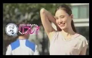 井桁弘恵,女優,可愛い,昔,現在,CM,ドラマ