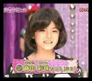 蒔田彩珠,女優,子役時代,かわいい,デビュー,きっかけ
