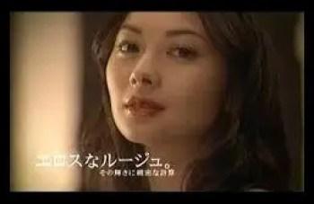 伊東美咲,女優,デビュー,きっかけ