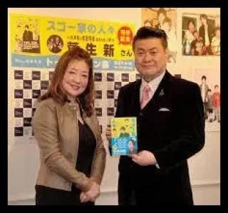 菅田将暉,俳優,歌手,父親,母親