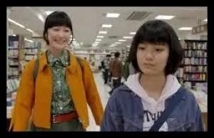 蒔田彩珠,女優,昔,現在,出演作品