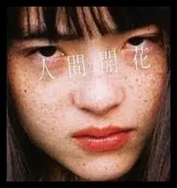 モトーラ世理奈,モデル,女優,かわいい,ハーフ,デビュー,きっかけ