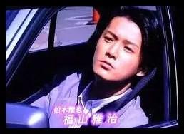 福山雅治,歌手,俳優,イケメン,昔,代表作品