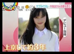 中条あやみ,女優,モデル,デビュー,きっかけ