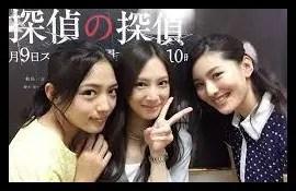 高山侑子,女優,モデル,昔,現在,ドラマ