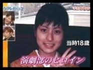 徳島えりか,アナウンサー,日本テレビ,高校時代