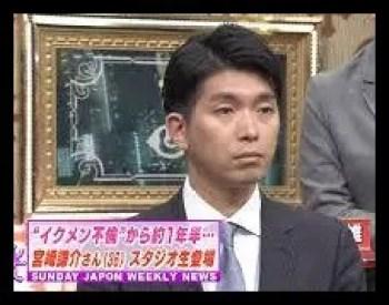 金子恵美,元政治家,タレント,夫,宮崎謙介