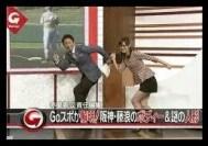 徳島えりか,アナウンサー,日本テレビ,出演作品