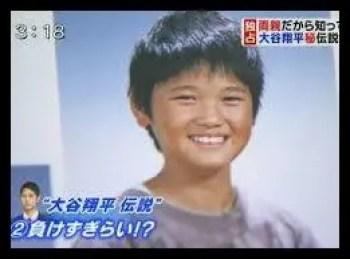 大谷翔平,野球,メジャーリーガー,家族,エピソード