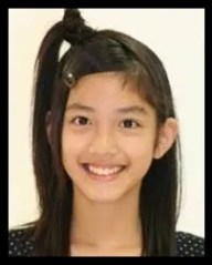 松田るか,女優,若い頃,可愛い