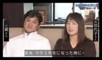大谷翔平,野球,メジャーリーガー,母親