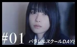 高橋ひかる,女優,モデル,昔,出演作品