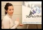 桜井ユキ,女優,昔,映画