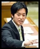 丸山穂高,政治家,衆議院議員,日本維新の会