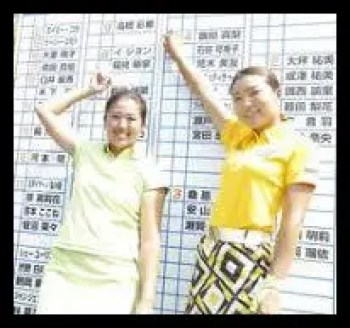 高橋彩華,ゴルフ,黄金世代,女子プロ,プロテスト,合格