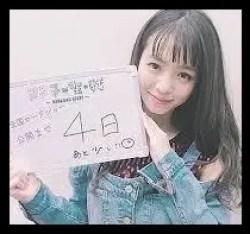 横田真悠,モデル,女優,かわいい,出演作品