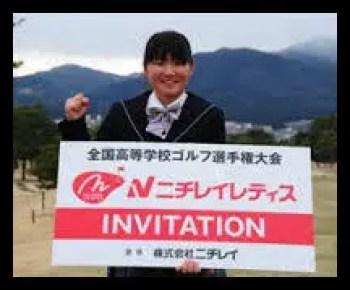 石井理緒,ゴルフ,女子プロ,高校時代