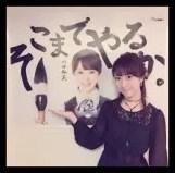 川田裕美,フリーアナウンサー,経歴
