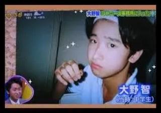 大野智,嵐,ジャニーズ,デビュー,きっかけ