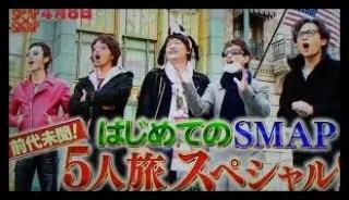 ジャニー喜多川,ジャニーズ,社長,SMAP