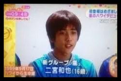 二宮和也,嵐,ジャニーズ,俳優,若い頃,かわいい