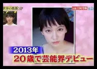 吉岡里帆,女優,デビュー,きっかけ