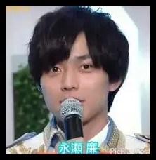 キンプリ,King&Prince,ジャニーズ,メンバー,永瀬廉
