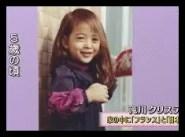 滝川クリステル,フリーアナウンサー,若い頃,可愛い