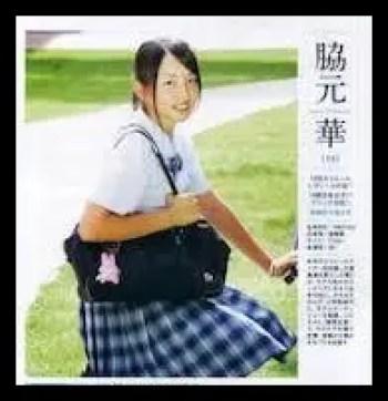 脇元華,女子プロ,ゴルフ,高校時代