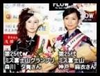 森川夕貴,アナウンサー,テレビ朝日,かわいい,学生時代