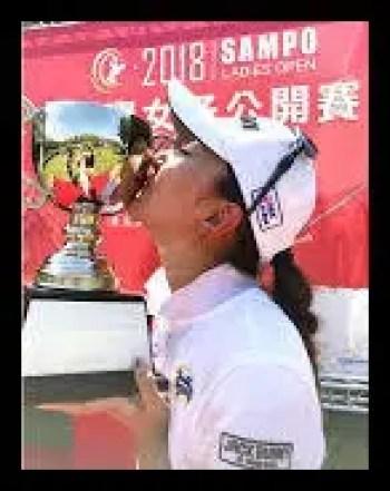 脇元華,女子プロ,ゴルフ,台湾,優勝