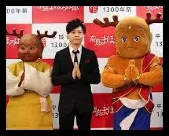 KinkiKids,キンキキッズ,堂本剛