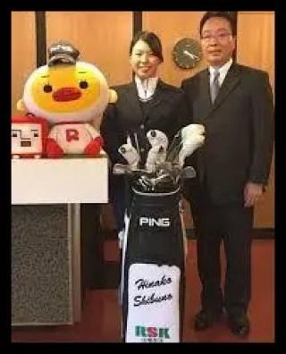 渋野日向子,ゴルフ,女子プロ,黄金世代,笑顔,スポンサー