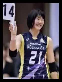 長内美和子,バレーボール,全日本女子
