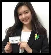増田紗織アナがかわいい【画像】Wikiプロフと高校大学はどこ?