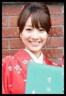 田中みな実,フリーアナウンサー,学生時代